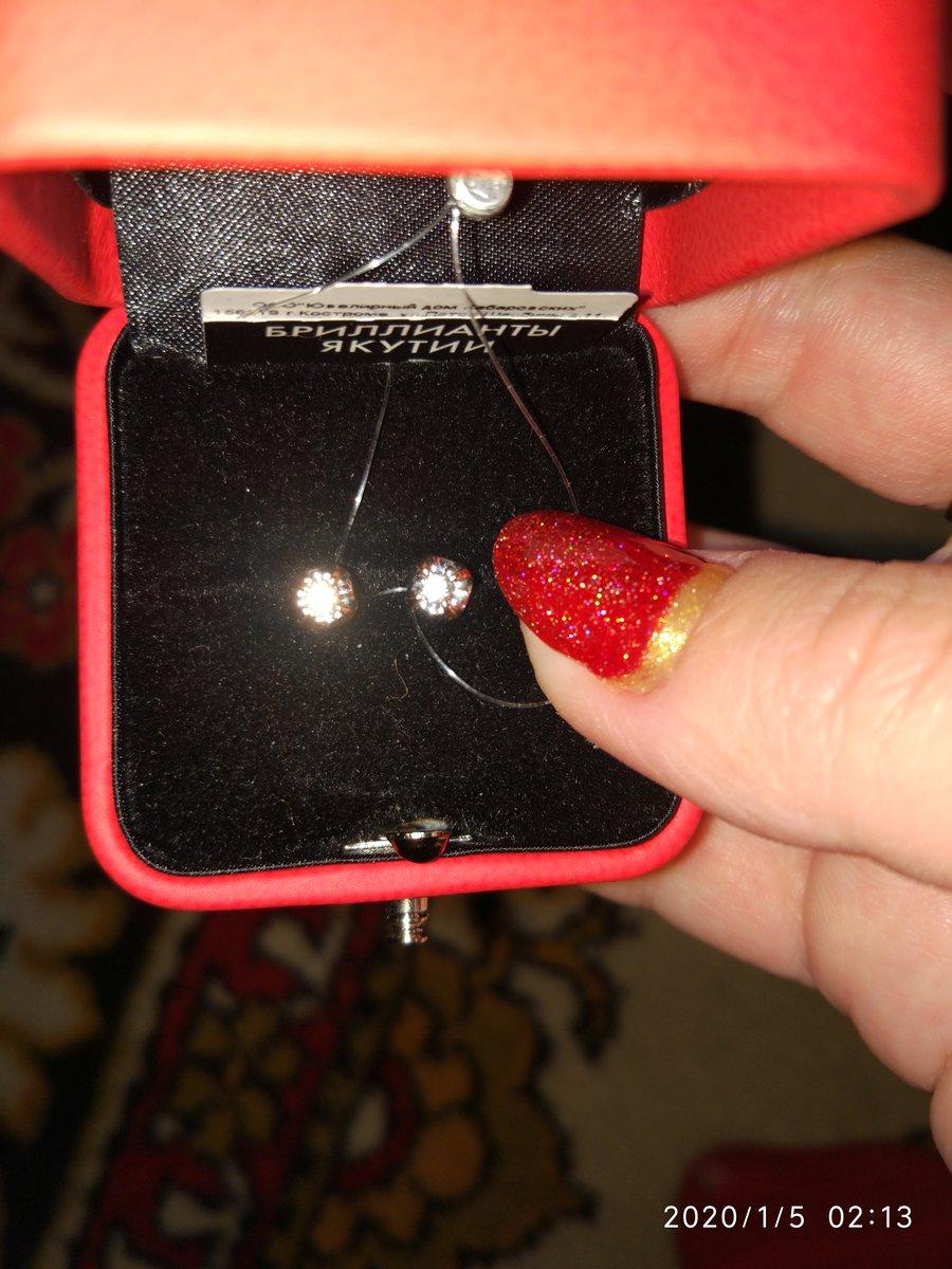 Ослепительные бриллианты