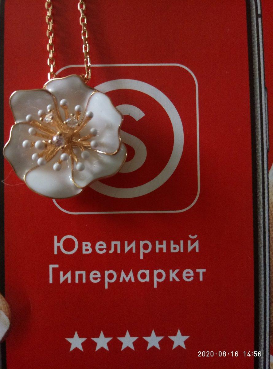 Серёжки и кулон цветок