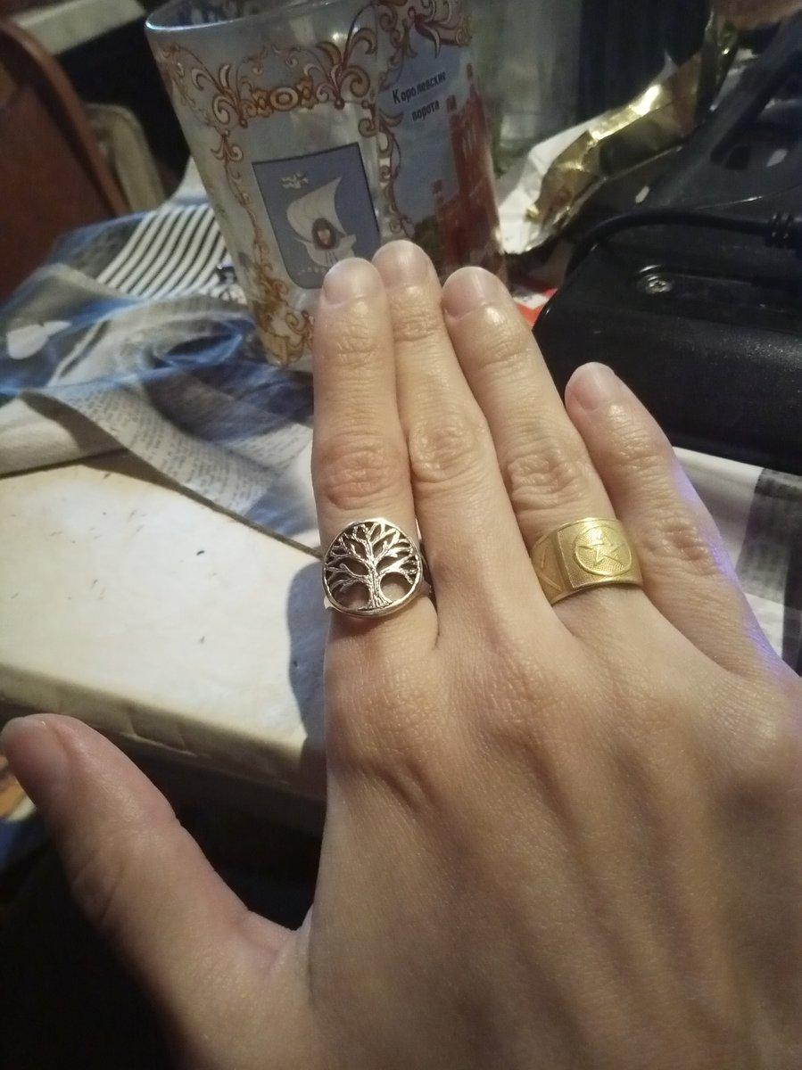 """Небольшое кольцо из коллекции """"этно"""""""