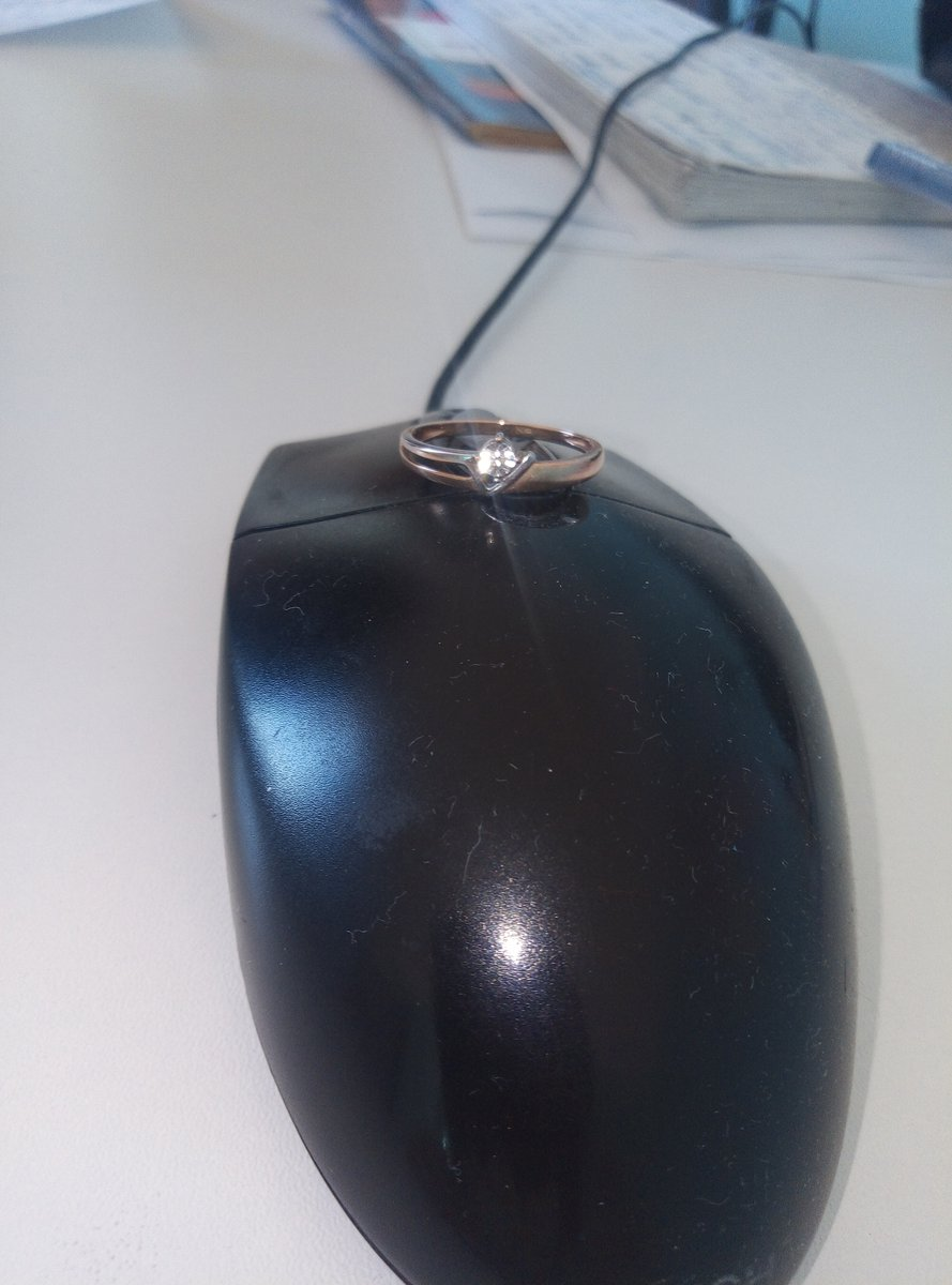 Кольцо с брилиантиком