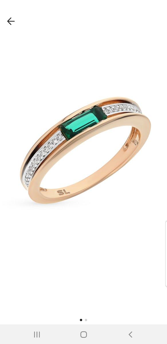 Кольцо золотос изумрудом и бриллиантами, подходит на любой повод и праздник