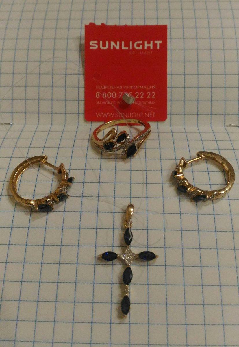 Золотой крестик с сапфирами и бриллиантами.