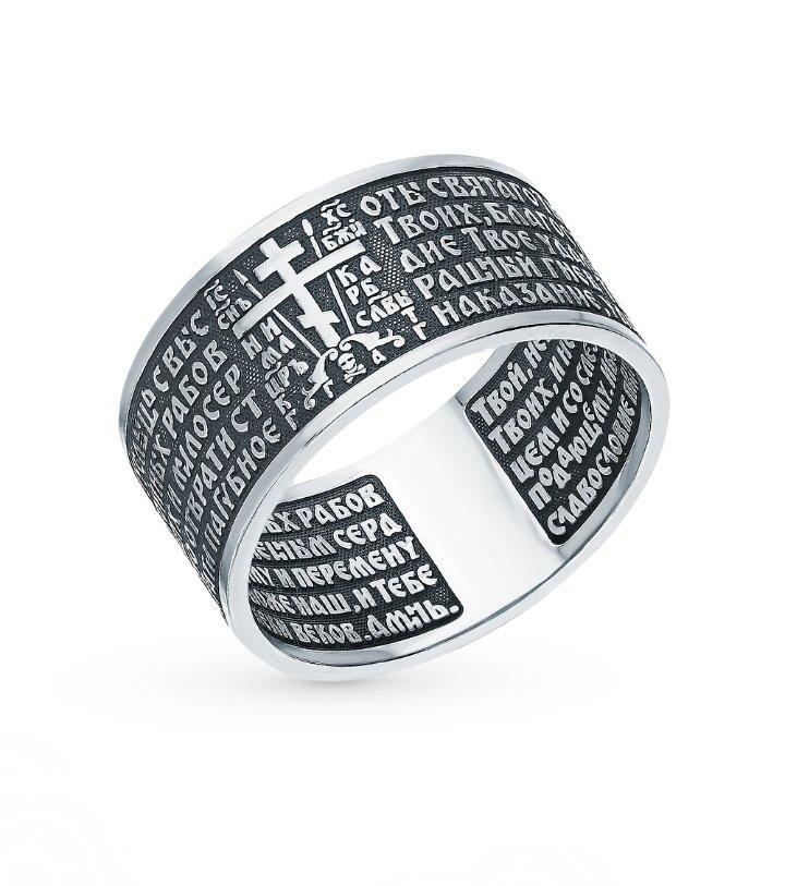 Кольцо для мужа!