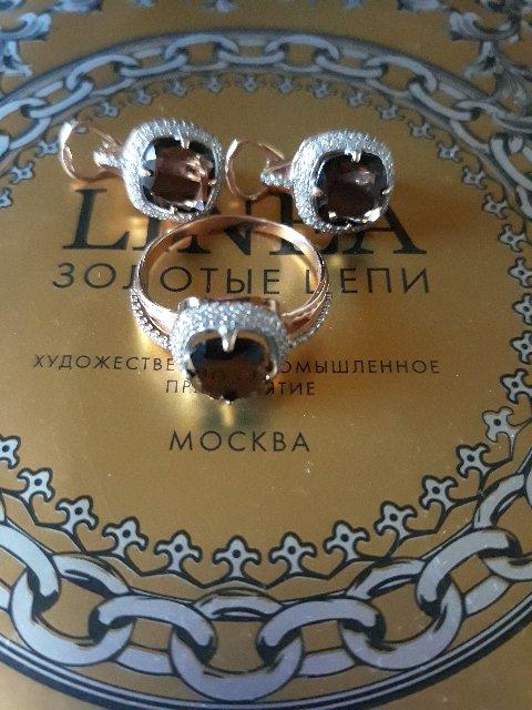 Очаровальное кольцо и серьги с раухтопазом
