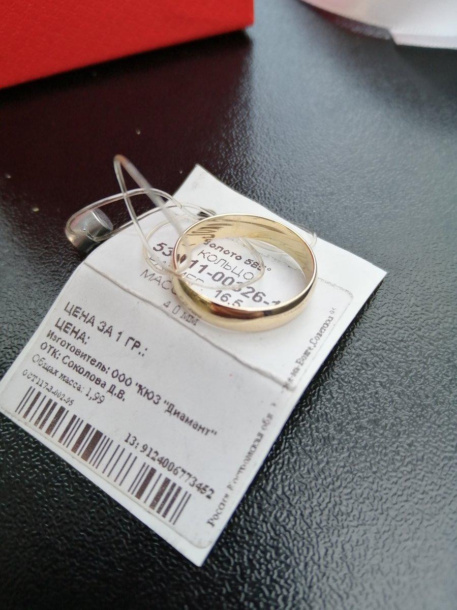 Супер кольцо) спасибо санлайт