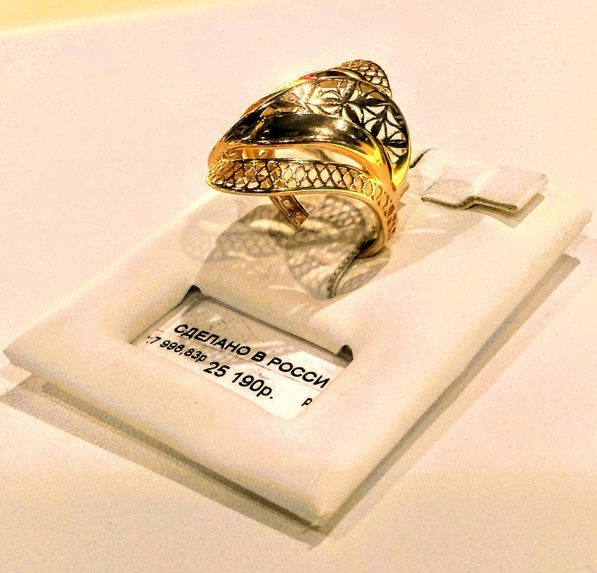 Оригинальное золотое кольцо - то,что мне радует глаз.