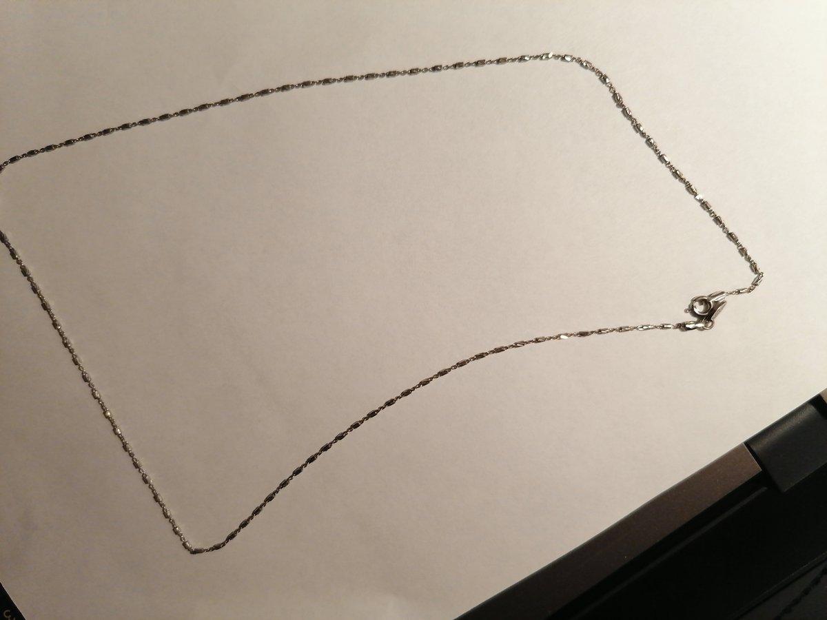 Серебряная цепь.
