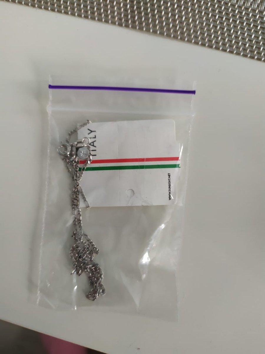 Серебрянная фирменная цепочка