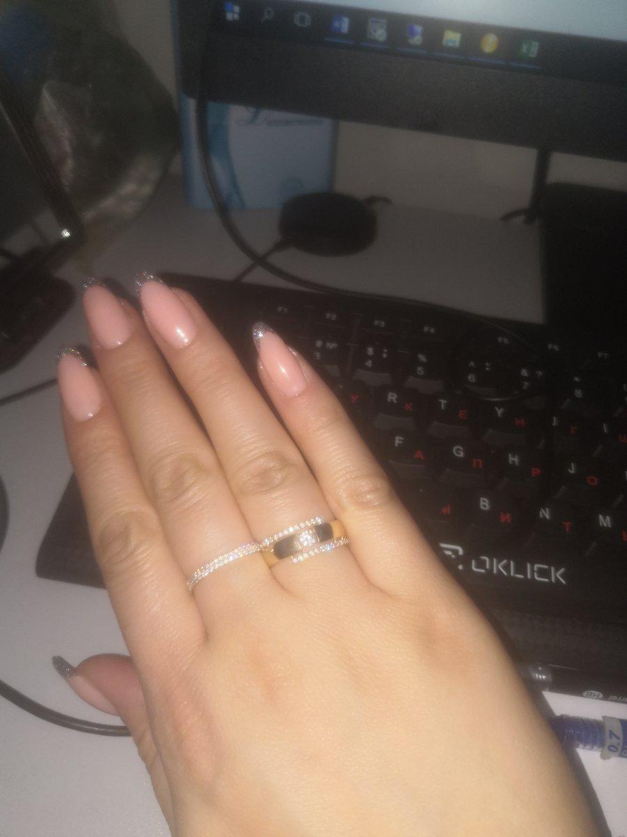 Кольцо дорожка