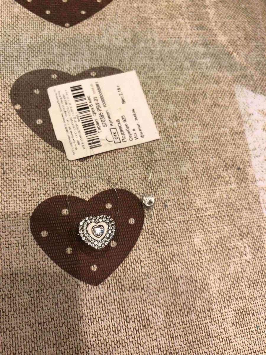 Шармик-сердце