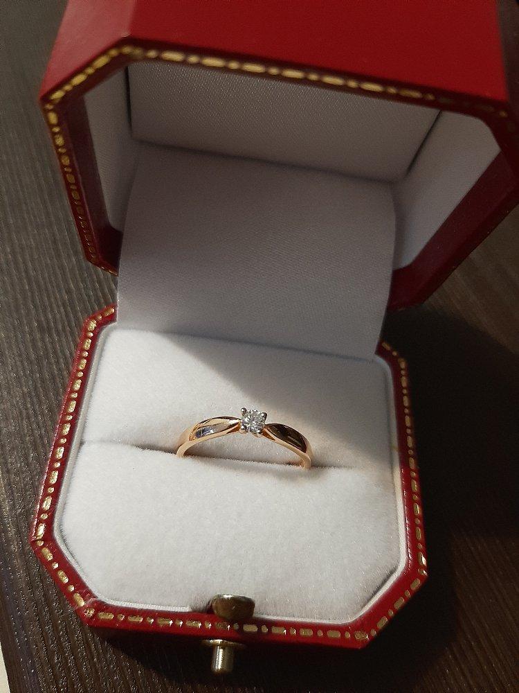 Изящное классическое кольцо