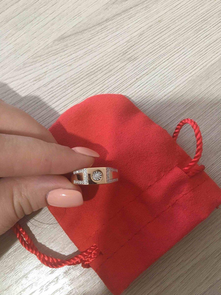Копсивое кольцо