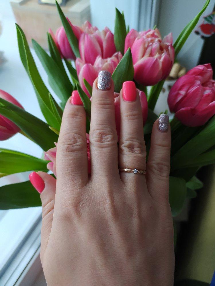 Я сказала -да!