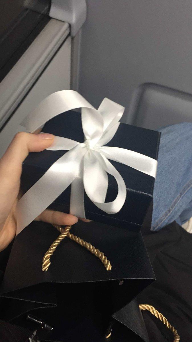 Прекрасный подарок