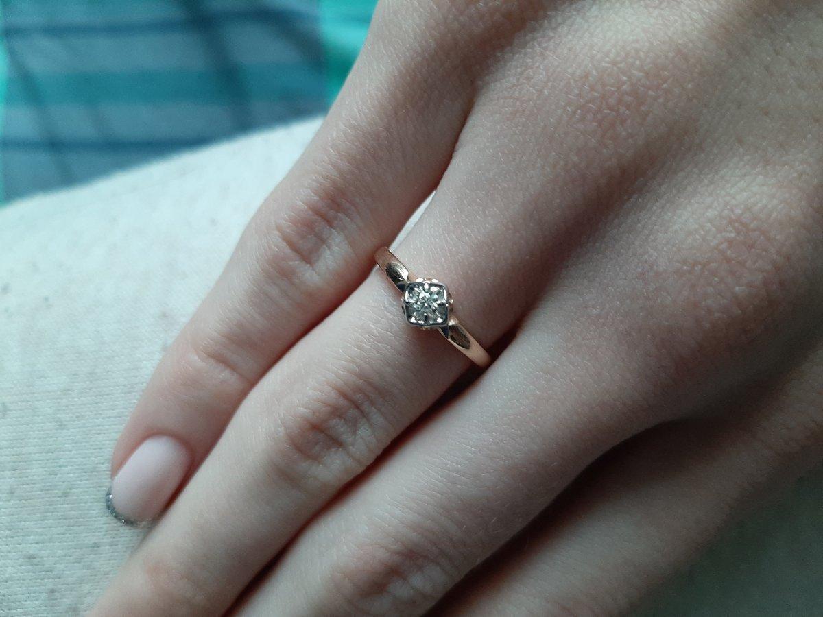 Золотое кольцо.бриллианты якутии
