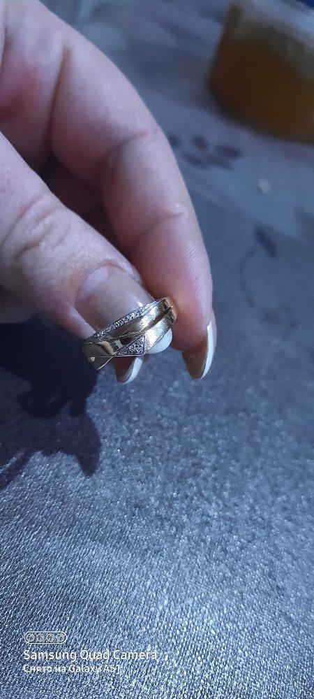 Кольцо бомбическое.