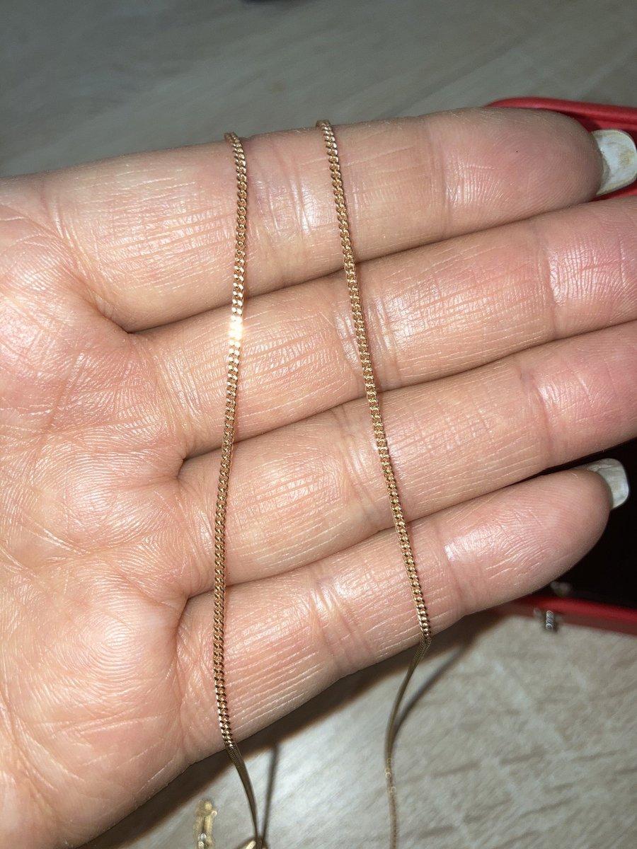 Нежная цепочка