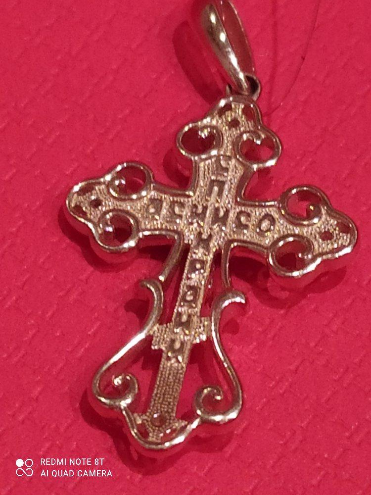 Православный крестик