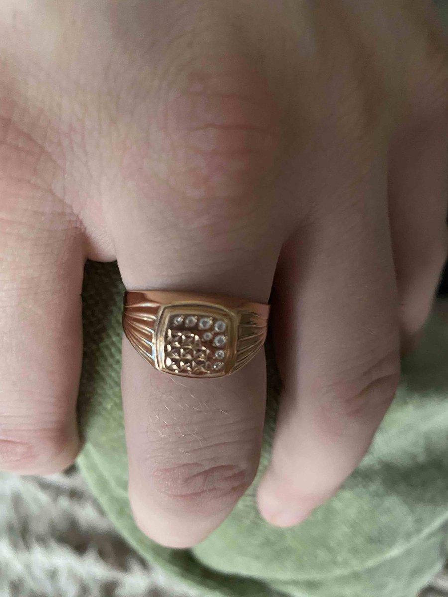 Супер-кольцо