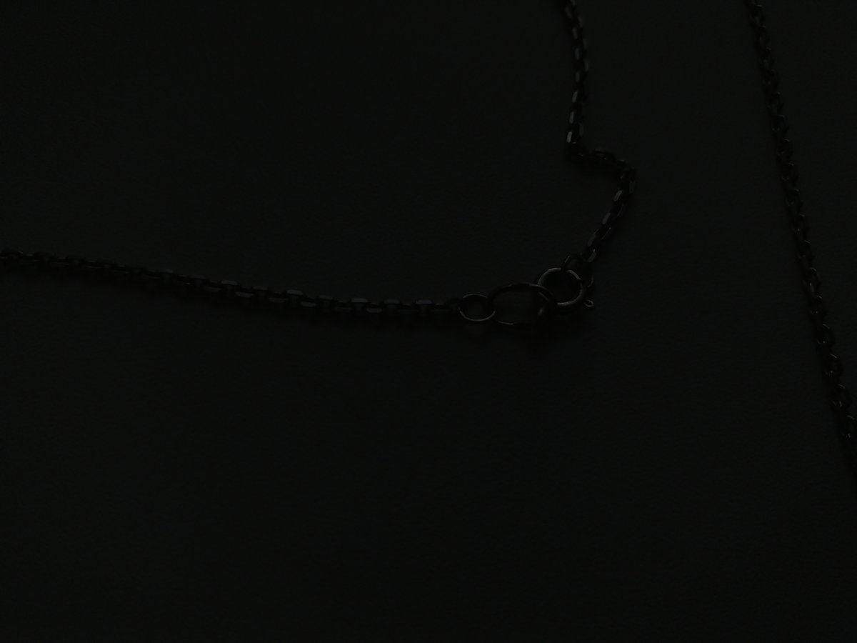 О цепочке серебрянной