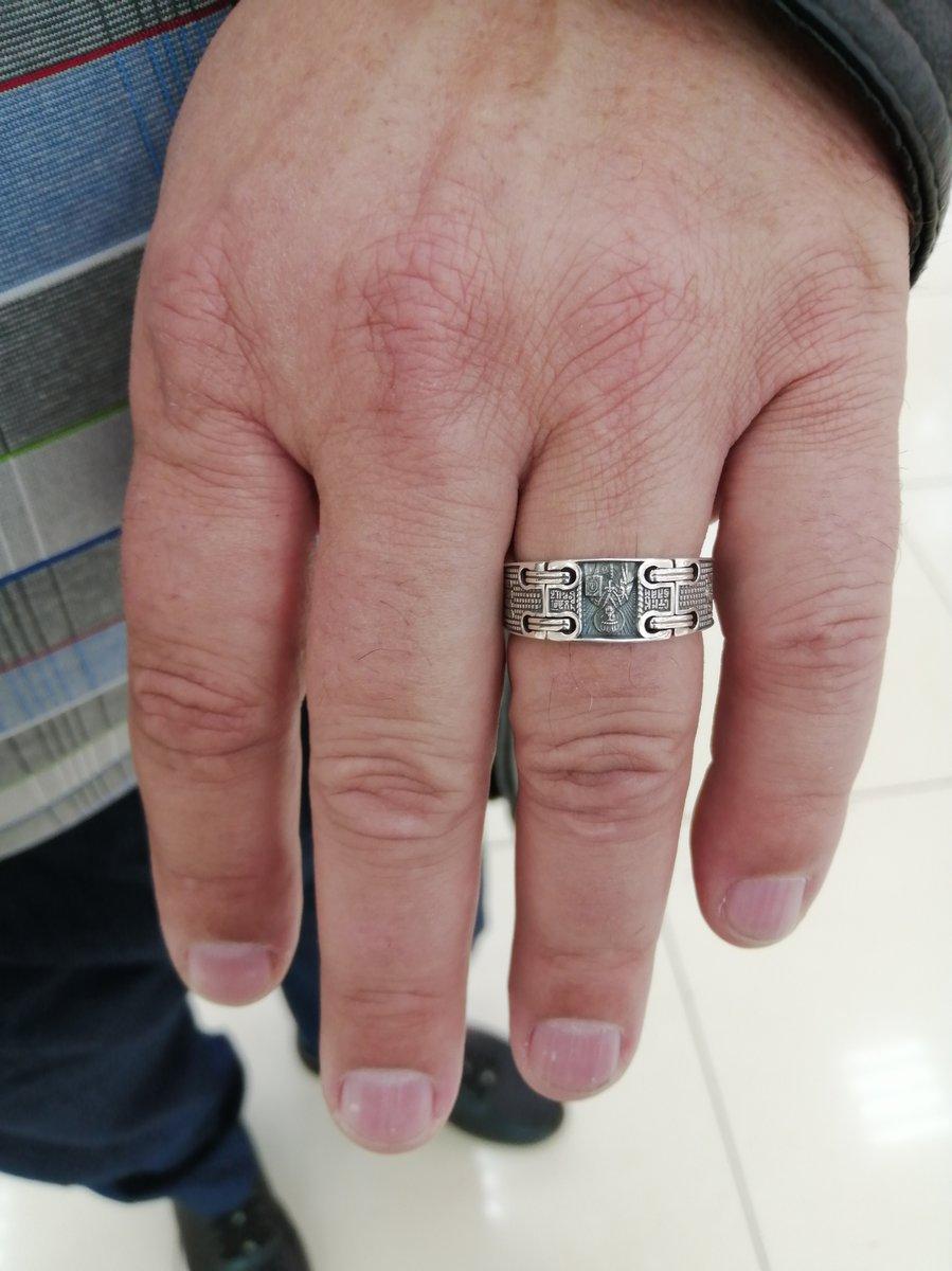 Заказали кольцо