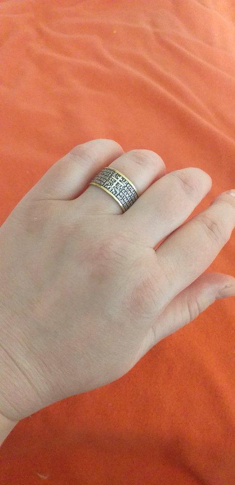 Серебренное кольцо с молитвой