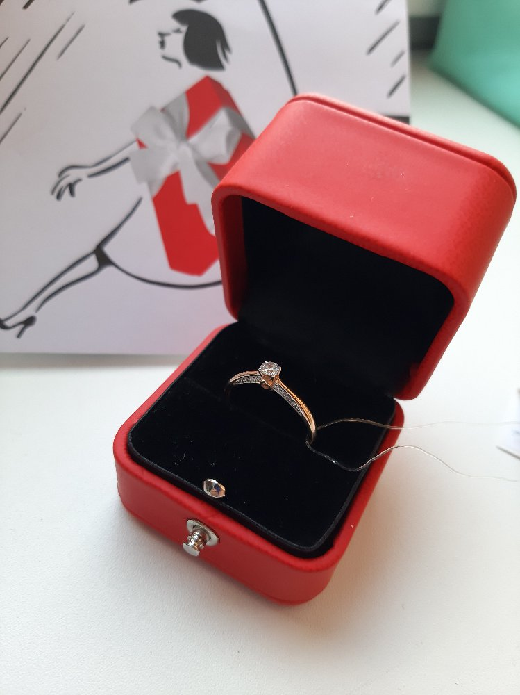 Куплено кольцо в подарок