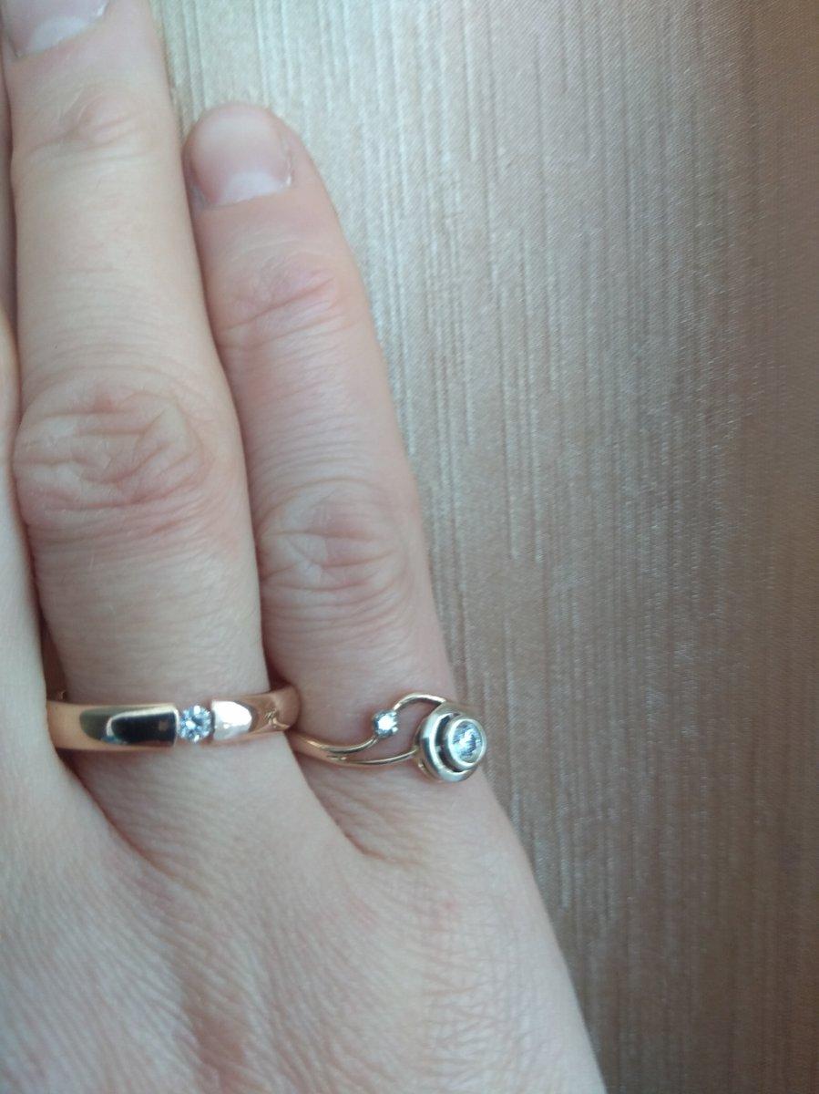 Обновлённое кольцо