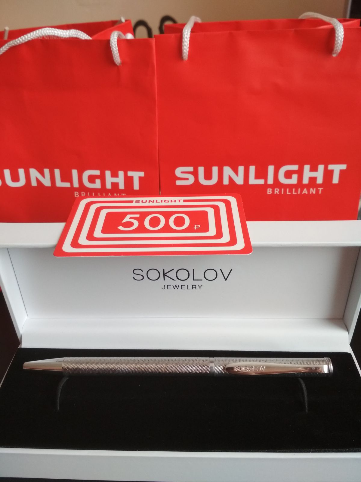 Ручка SOKOLOV