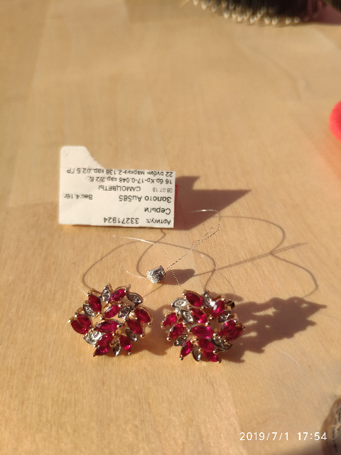 Серьги с рубинами и бриллиантами!