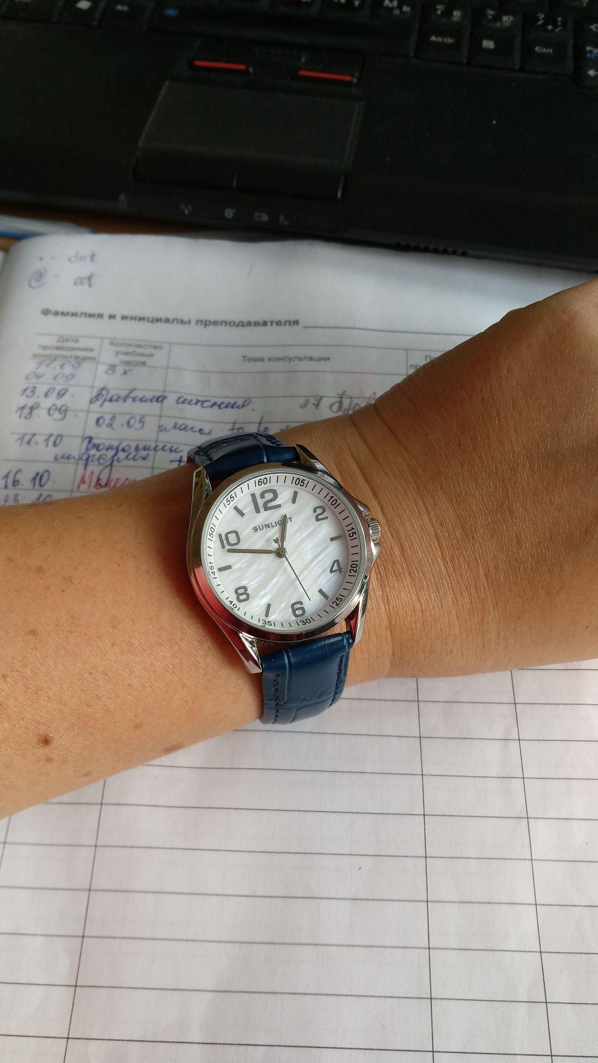 Синие часы мечты!