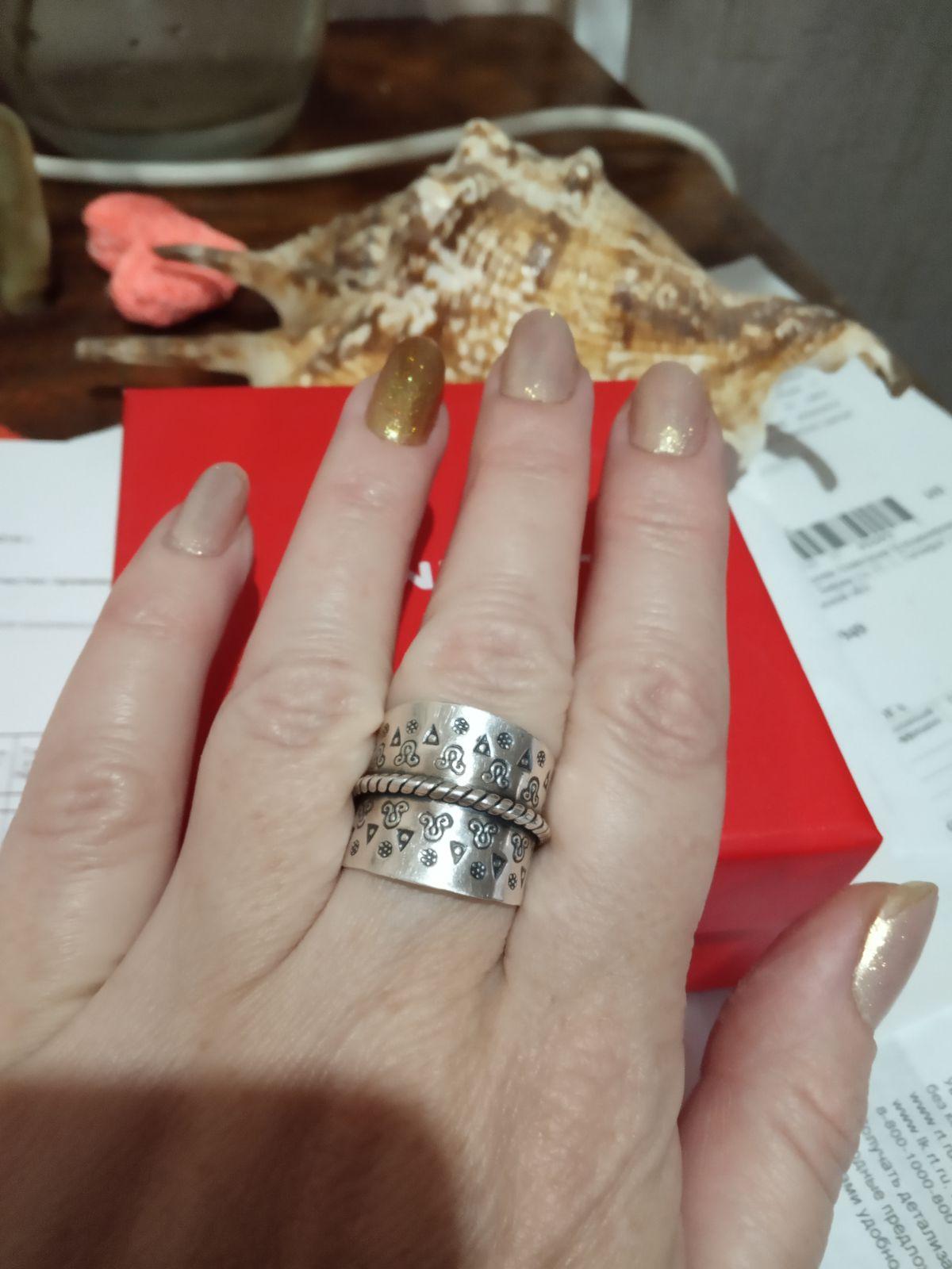 Массивное серебряное