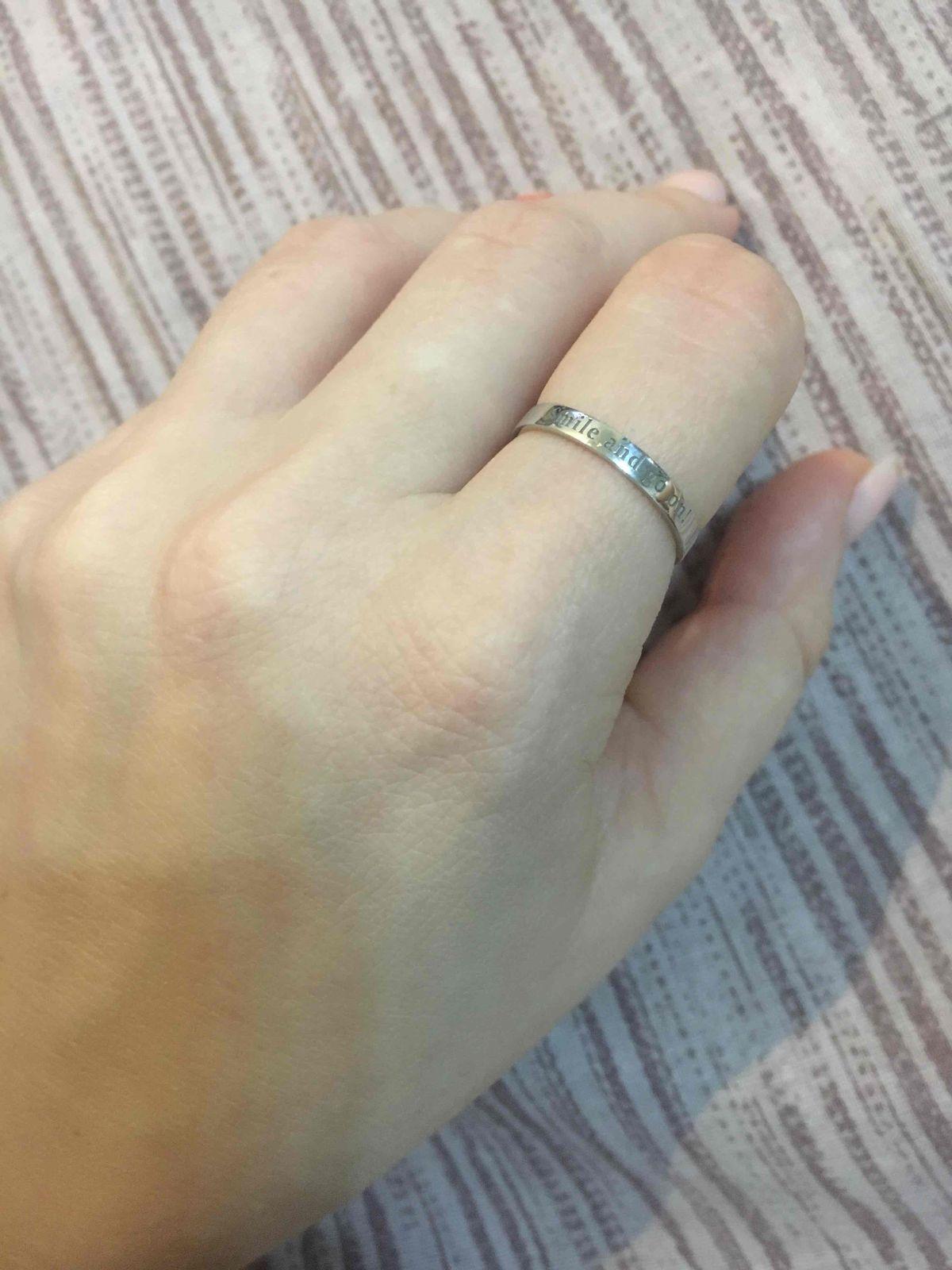 Мотивационное кольцо