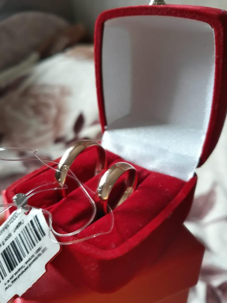 Отличное обручальное кольцо!