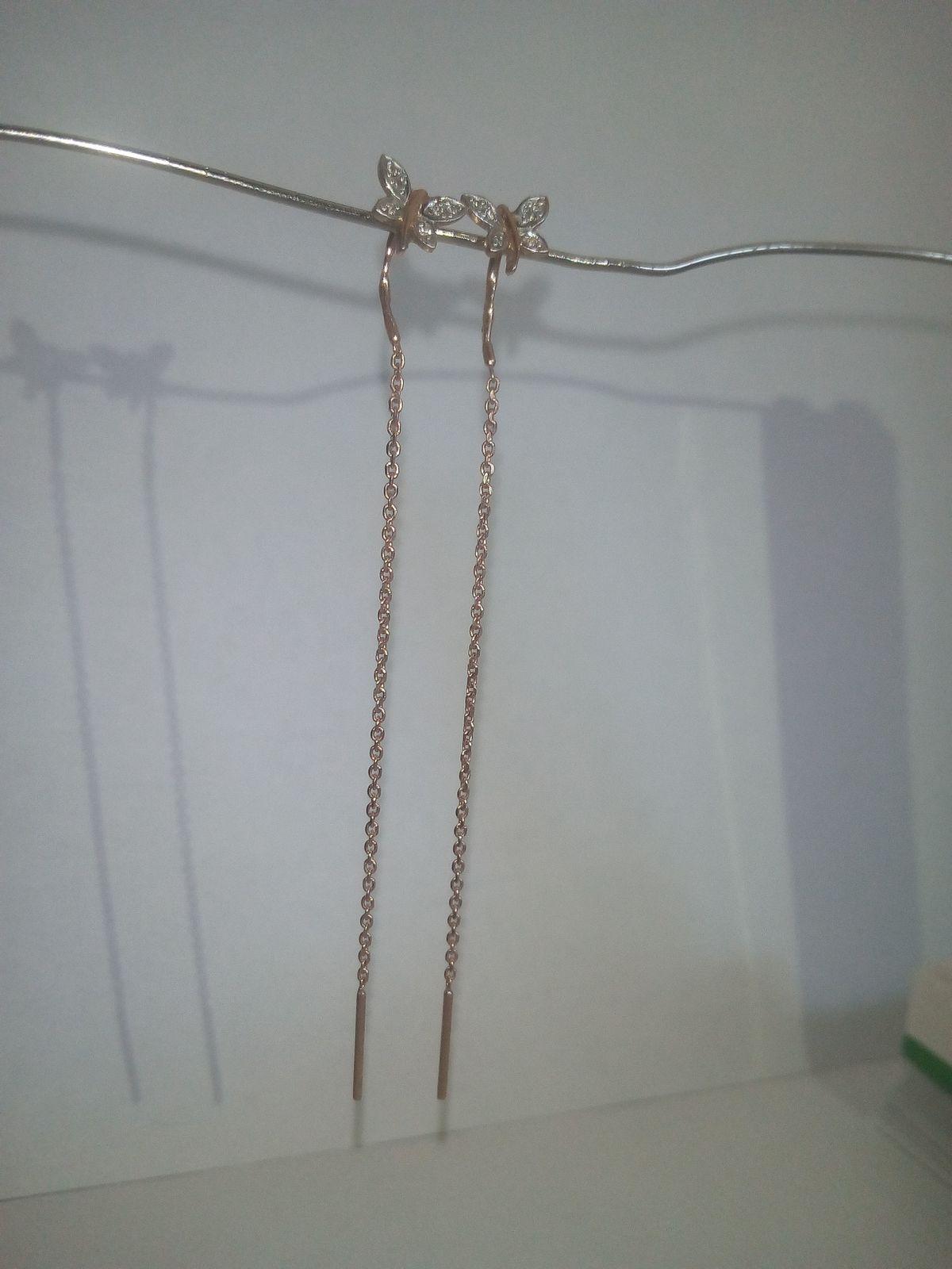 Бабочки с бриллиантами