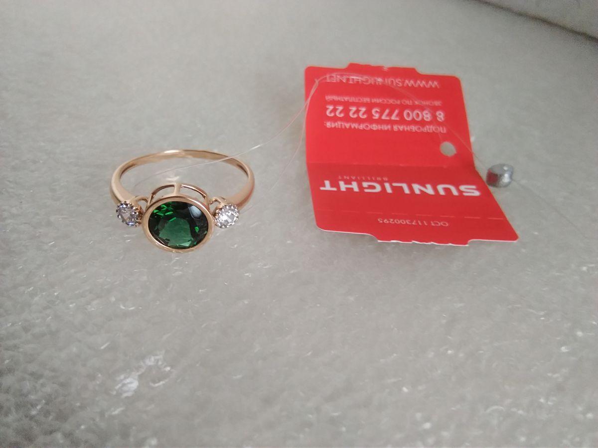 Красивое стильное кольцо!
