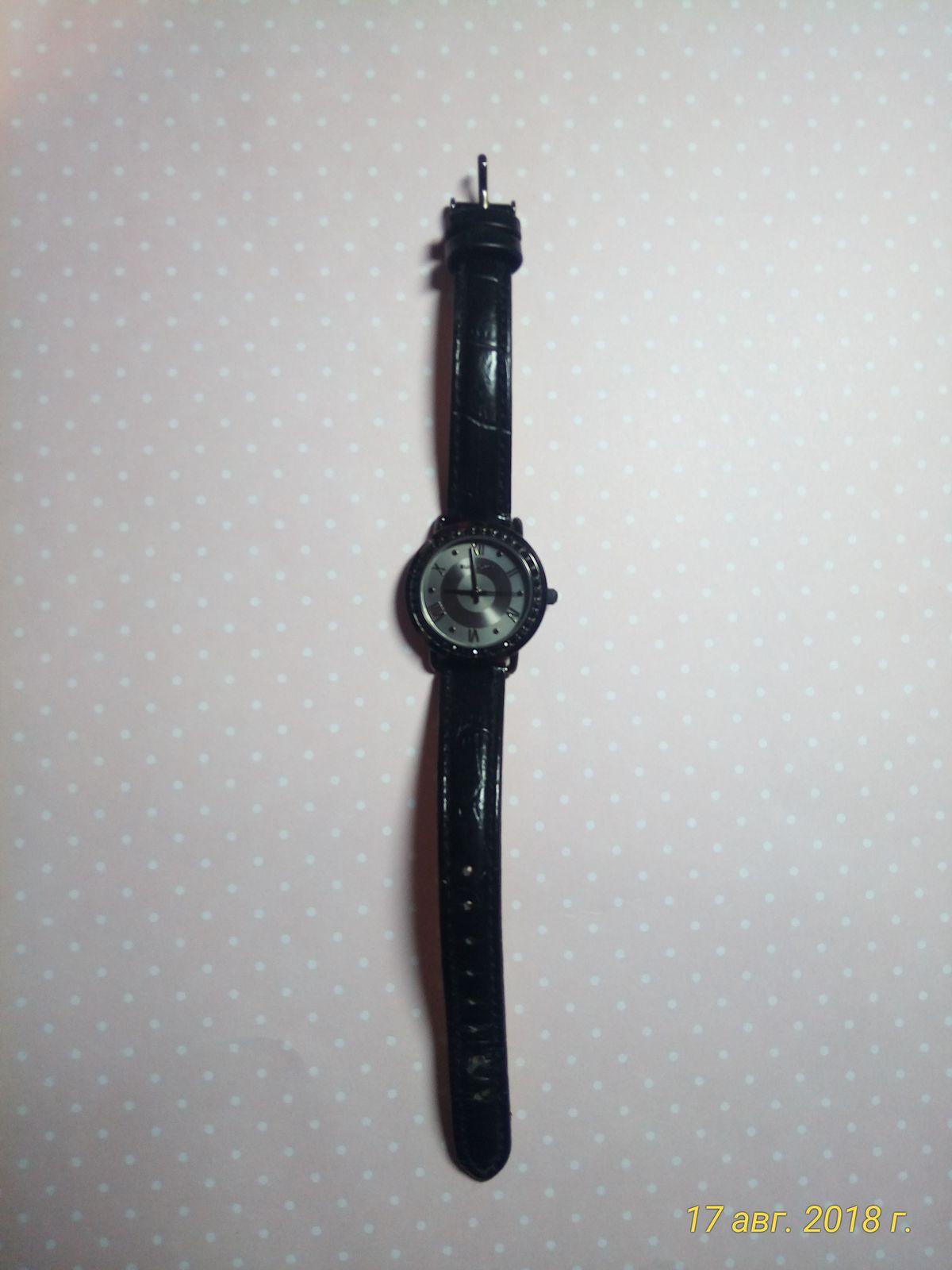 Классические часы.