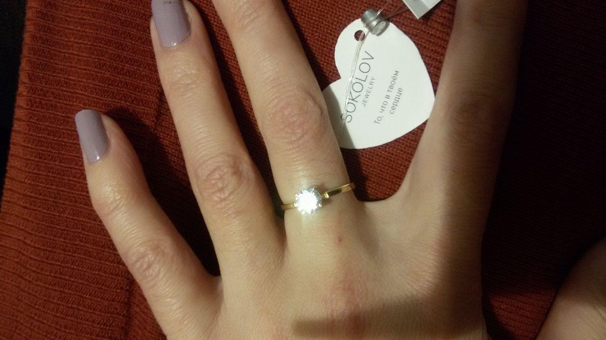 Прелестное кольцо в подарок от возлюбленного в день влюбленных!