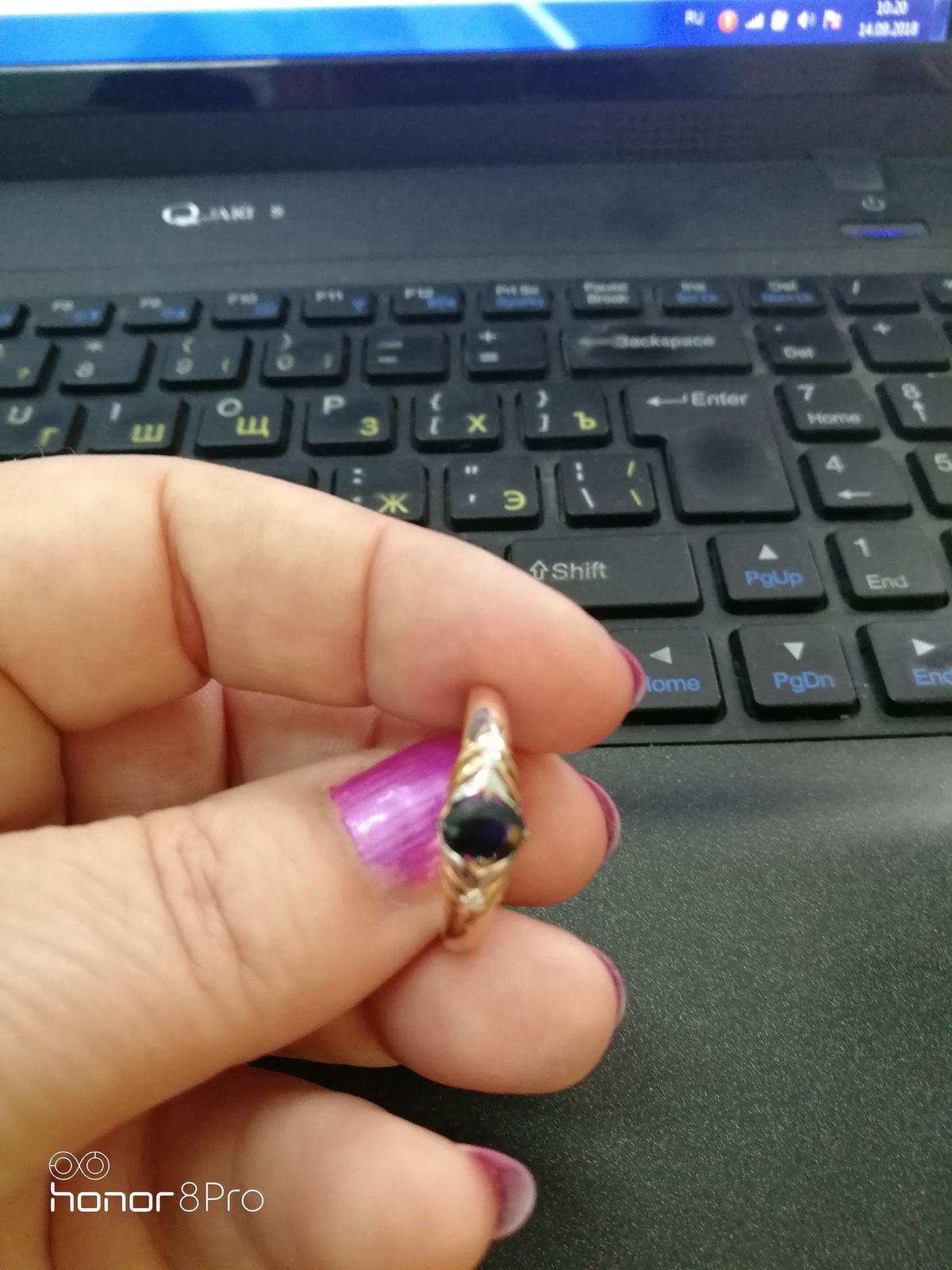 Кольцо с сарфиром