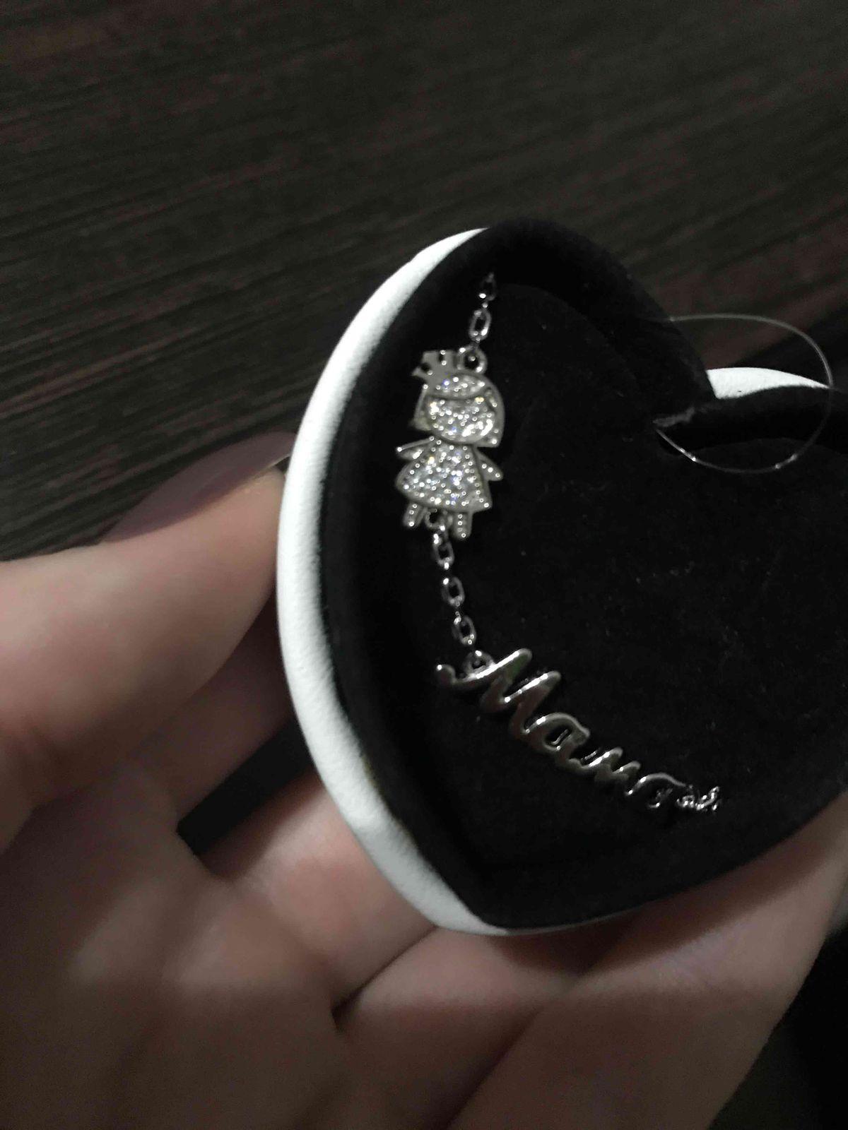 Серебряный браслет с фианитом