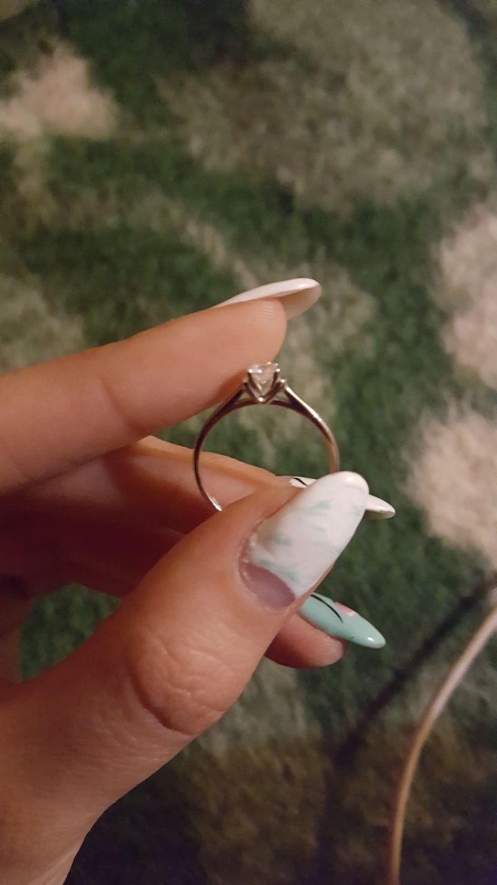 Кольцо - сказка.