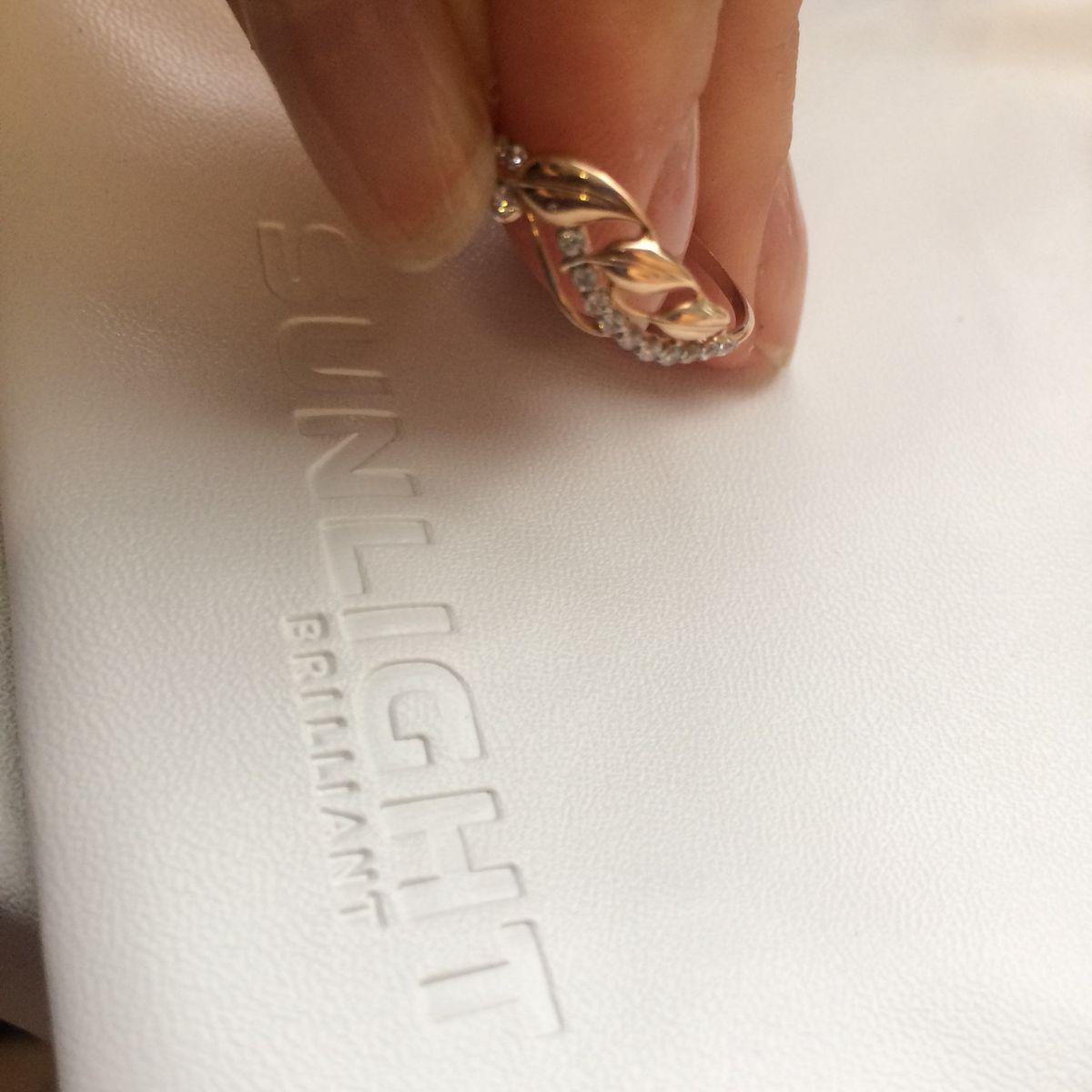 Замечательное кольцо с фианитами