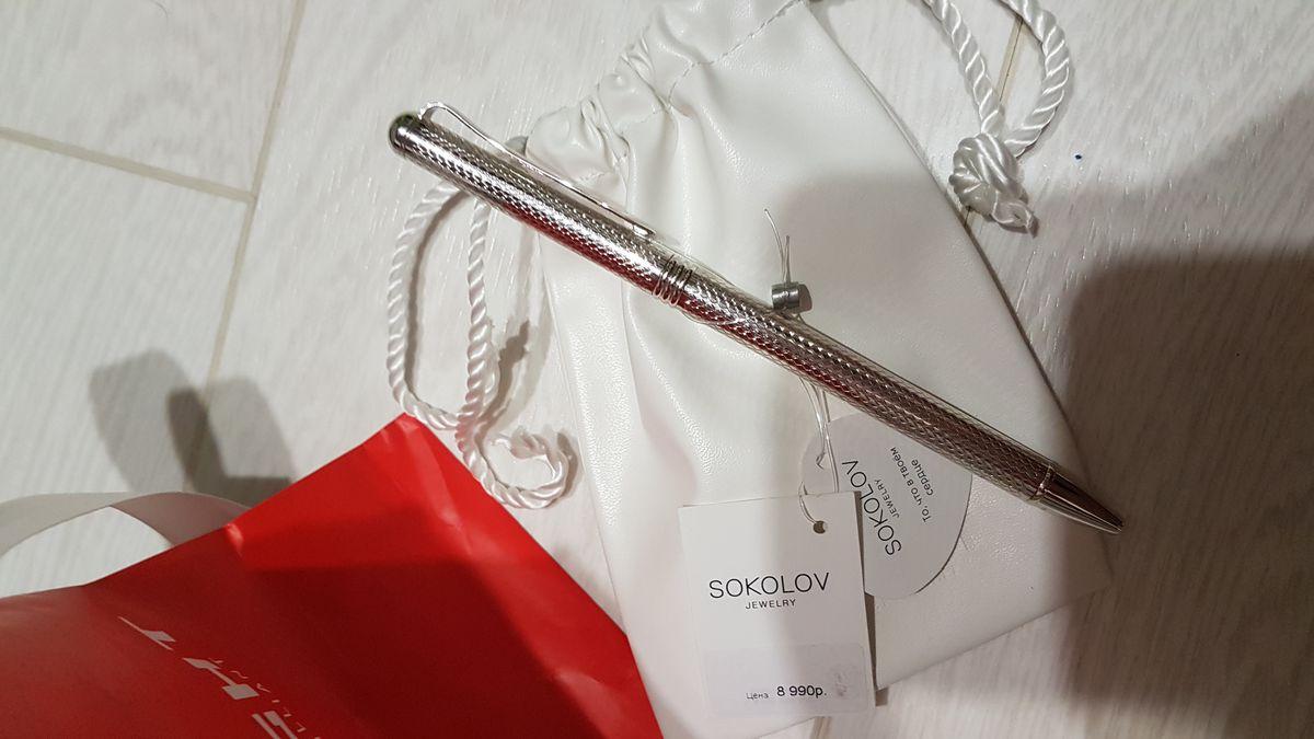 Серебрянная ручка,в подарок для любимого мужа!