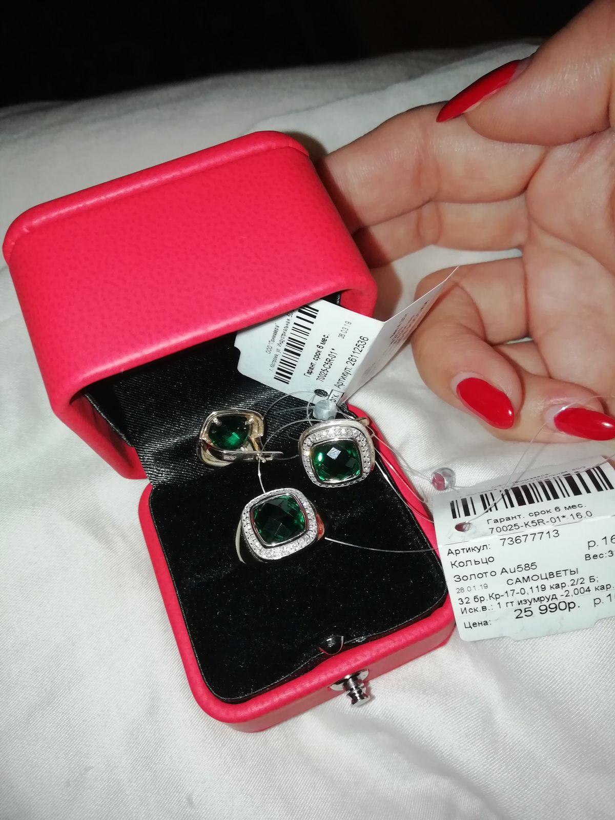 Изумруд с бриллиантами!