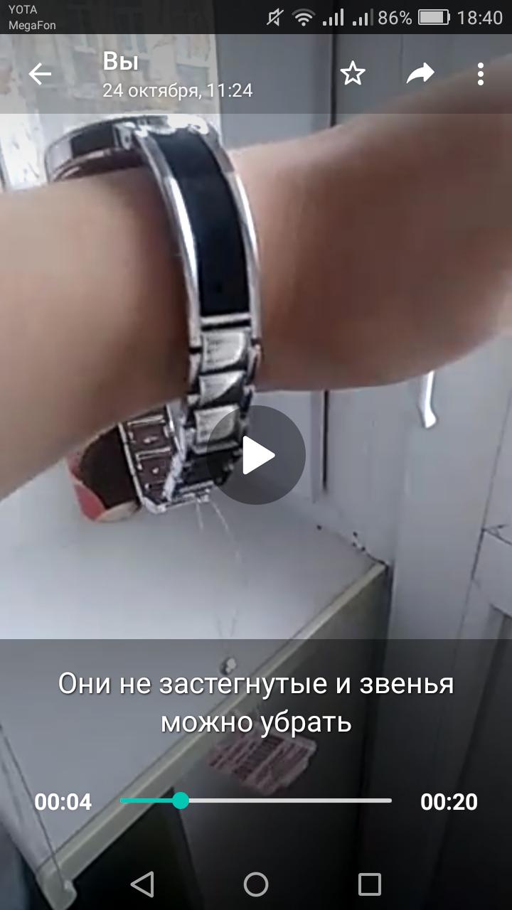 Женские часы на металлическом браслете с эмалью