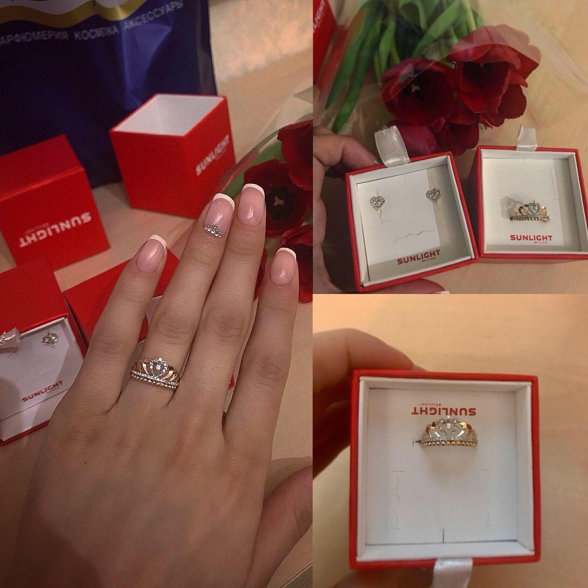 То самое кольцо для королевы