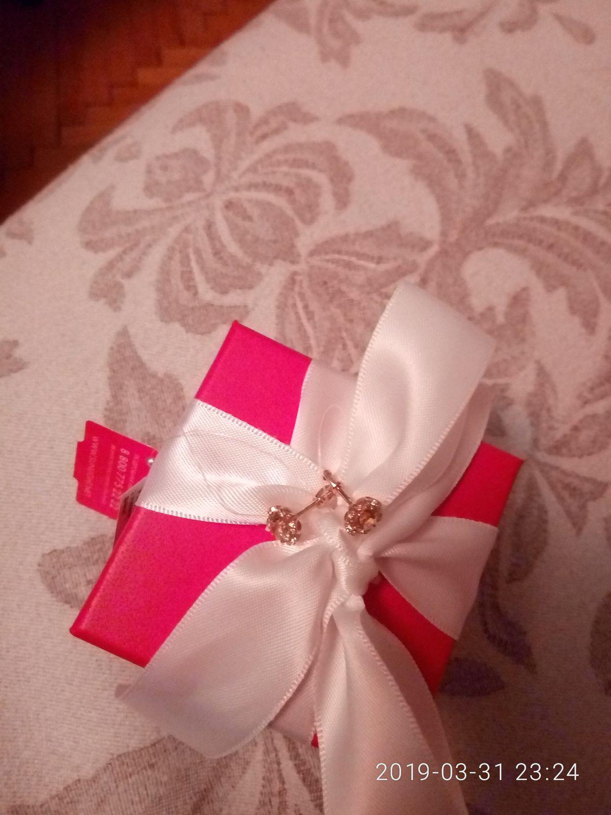 Подарок моей любимой внучке настеньке