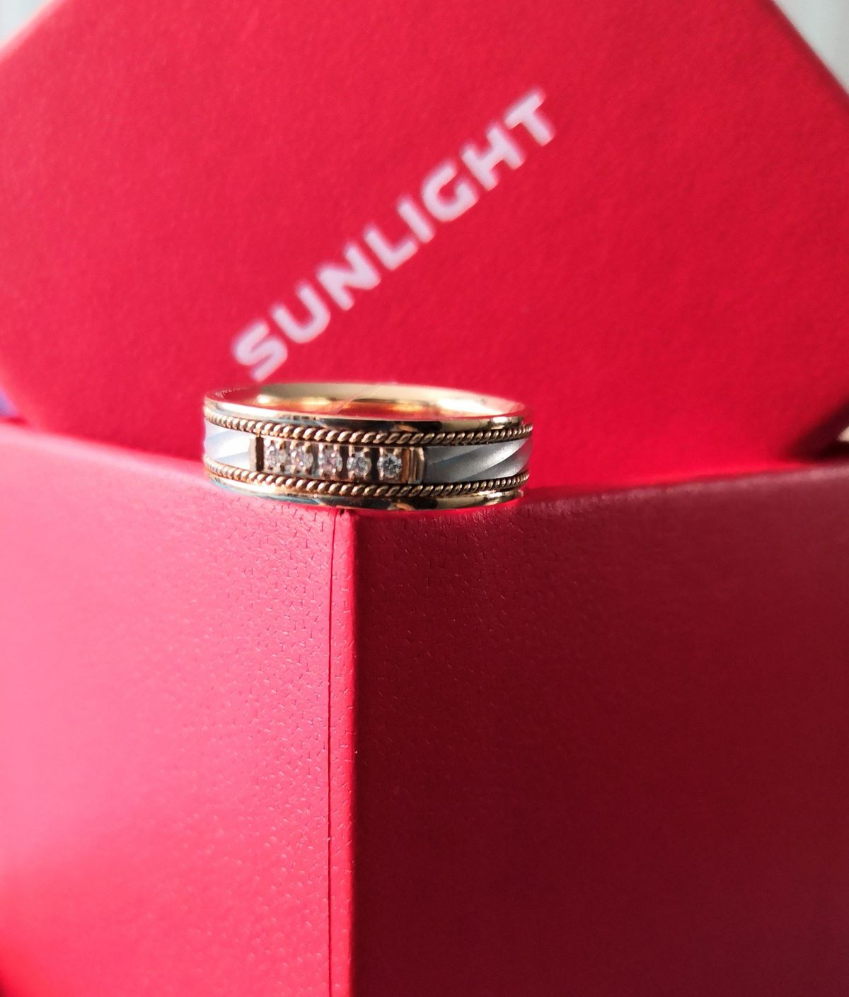 Божественное кольцо
