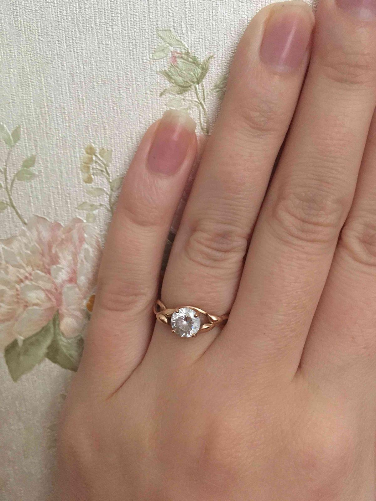 Любимое золотое кольцо